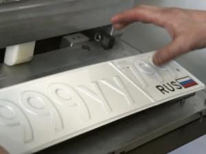 Компактные автономера нового формата разрешили использовать россиянам
