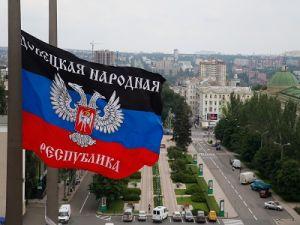 В ДНР сообщают об очередном нарушении перемирия со стороны украинских силовиков