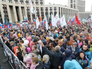 Two Applications for a Rally on August 31 Filed in Moscow