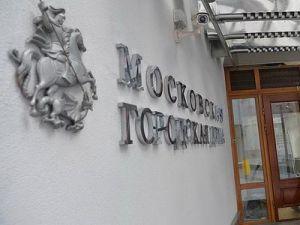 ВС признал законным отказ в регистрации Яшину, Русаковой и Янкаускасу на выборах в Мосгордуму