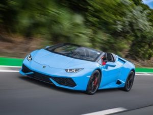 Lamborghini will Introduce the First Hybrid