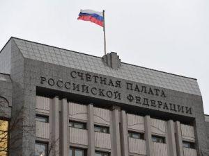 Счётная палата выявила бюджетные нарушения на 426 миллиардов рублей