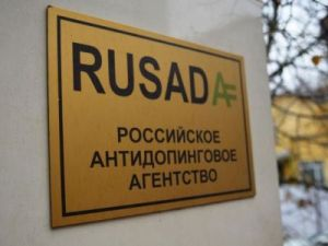 WADA Opened a Formal Compliance Procedure against RUSADA
