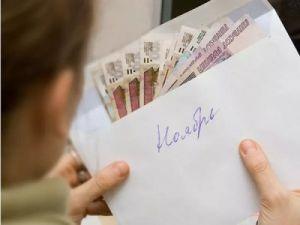 ФНС России планирует ввести новую методику борьбы с «серыми» зарплатами
