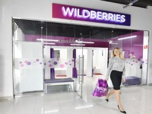 Wildberries May Individually Receive Tax Credits from Egypt