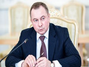 Minsk Called Condition for Abandoning Union State with Russia