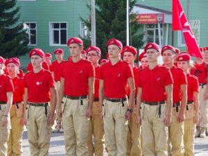 В подмосковном Ногинске открылся Центр подготовки юных армейцев