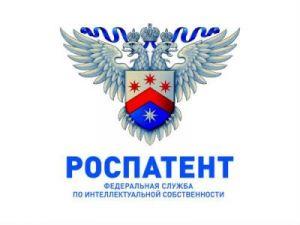 В России озвучили самую оригинальную заявку на патент