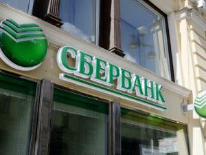 Сбербанк заявил, что клиенты за месяц забрали 80 млрд рублей