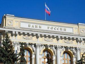 В ЦБ обсудили необходимость выпуска 50-рублёвых монет