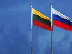 Россия отреагировала на освобождение в Литве двух россиян, осуждённых за шпионаж