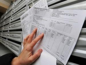 В Москве с июля поднимут тарифы на ЖКХ