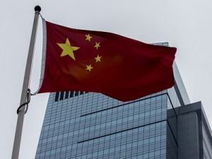 Chinese Parliament Calls on US Congress to Stop Harming Bilateral Relations