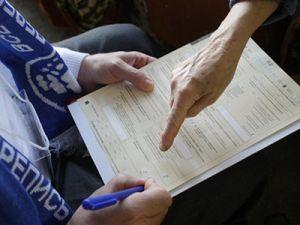 """""""Ростелеком"""" передумал закупать планшеты для проведения переписи населения"""