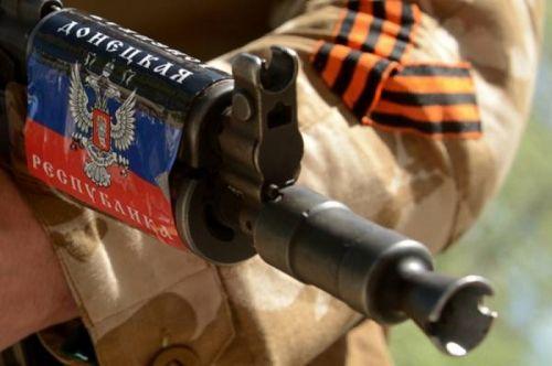 ДНР приступила к отводу вооружения от линии соприкосновения