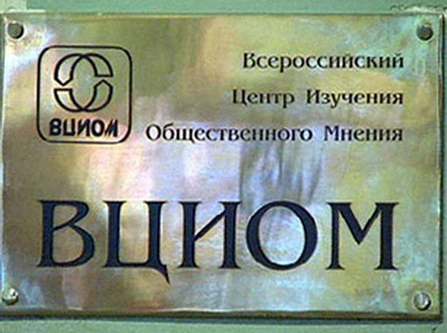 Война и экономический кризис пугают россиян больше всего - опрос