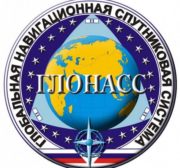 РФ развивает ГЛОНАСС, чтобы не считаться с GPS – начальник штаба ВКС