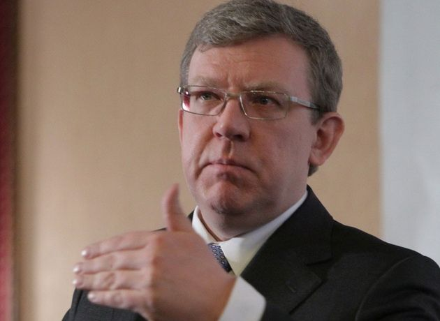 Кудрин считает, что падение зарплат в России составит 10% в ближайшее время