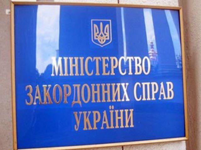МИД Украины выразил протест в связи с продлением ареста Надежды Савченко