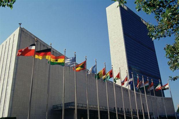 Прокуратура США готовит обвинения для 6 сотрудников ООН по делу о коррупции