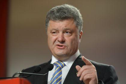 Порошенко: отмена выборов открывает путь для возвращения Украины в Донбасс