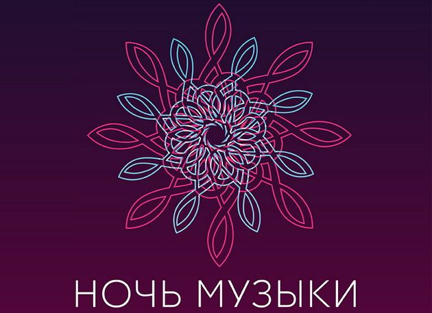 """В Москве пройдёт акция """"Ночь музыки-2015"""""""