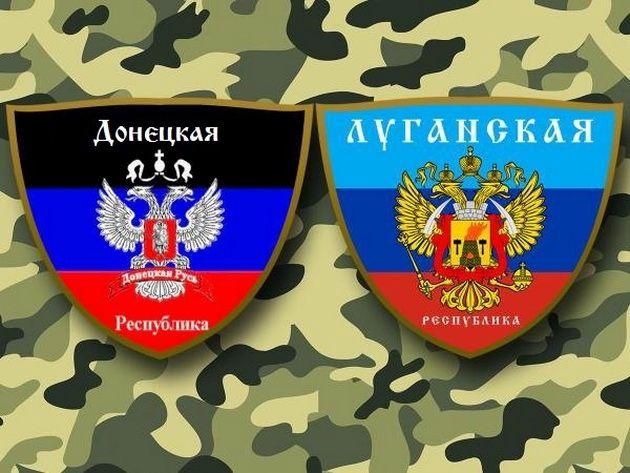 ДНР и ЛНР заявили о соблюдении режима прекращения огня на Донбассе