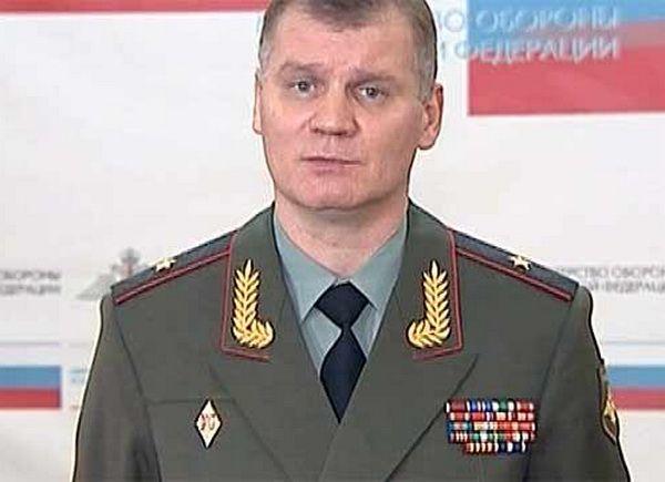 Боевики ИГ в Сирии деморализованы - Минобороны РФ