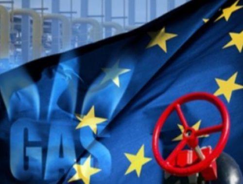 Европа подписала соглашение о строительстве газопровода