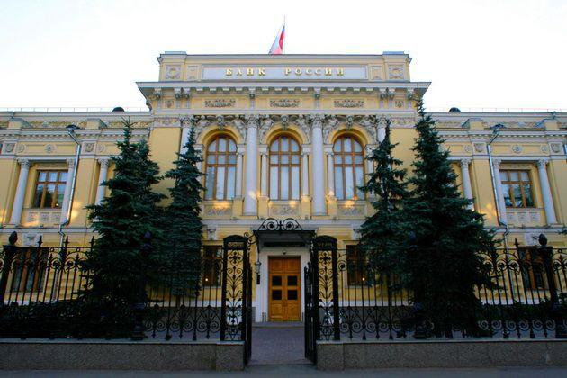 Два московских банка лишились лицензии ЦБ РФ