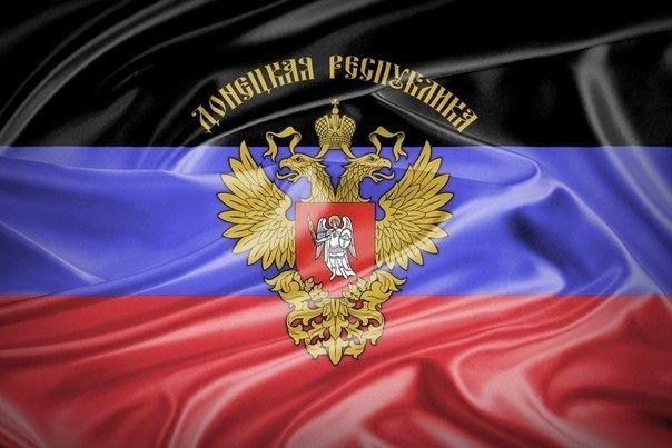 ДНР приступит к отводу вооружений от линии соприкосновения 21 октября