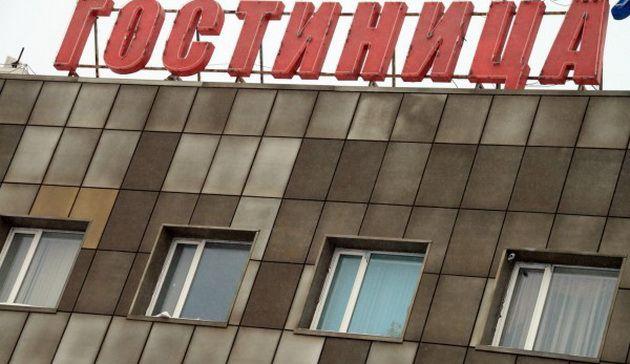 В российских гостиницах появилась возможность платить за половину суток