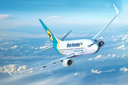 Министр: Украина готова обсудить с Россией ситуацию с авиасообщением