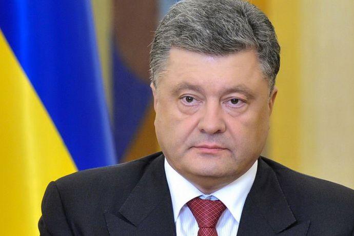 Украина создала центр по изучению проблем в отношениях с Россией