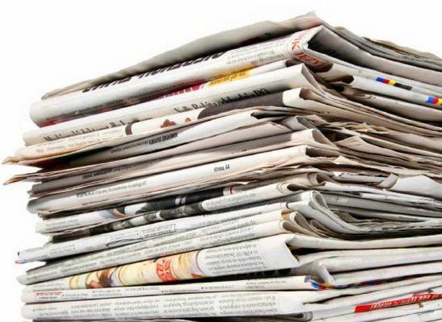 """Украинские СМИ отучат от использования слова """"ватник"""""""