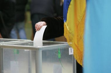 На Украине дан старт голосованию на местных выборах