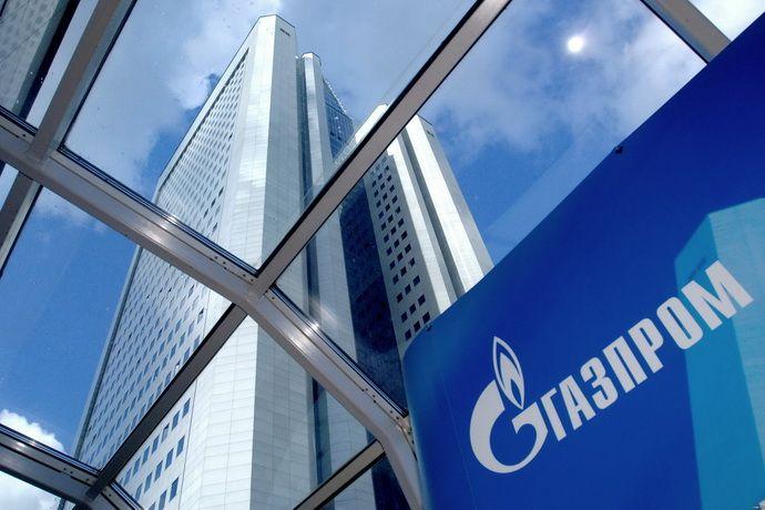 """""""Газпром"""" потерял 39 позиций в рейтинге крупнейших энергокомпаний мира"""
