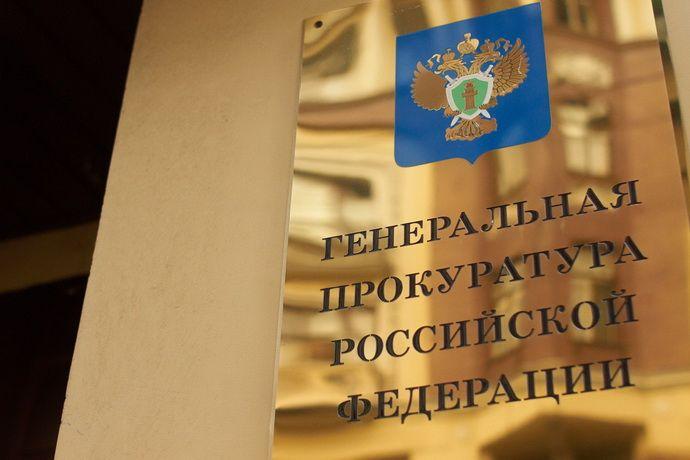 Прокуратура и ФСБ не нашли угрозы для россиян в Windows 10