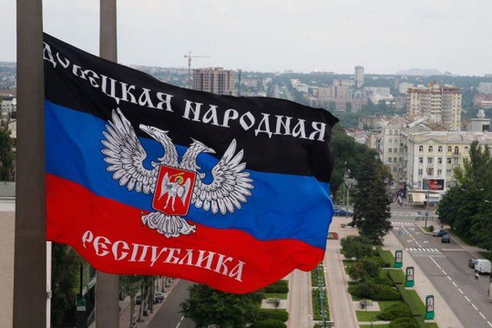 В ДНР сообщают о полном отводе артиллерии калибром менее 100 миллиметров