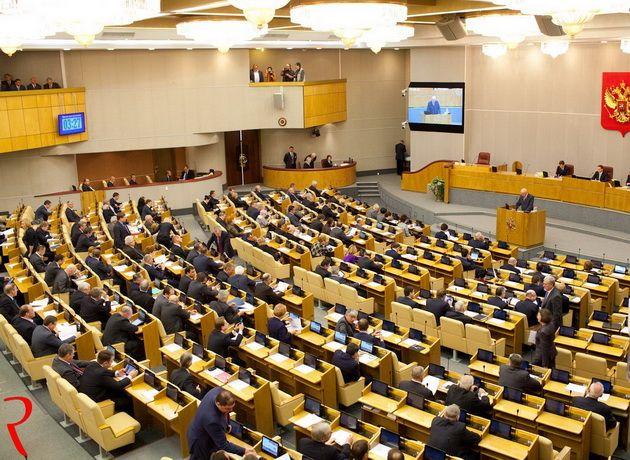 В Думе подготовили новый Кодекс об административных правонарушениях