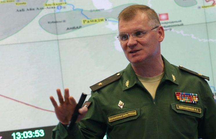 Минобороны РФ опровергло данные США по поводу авиаударов в Сирии