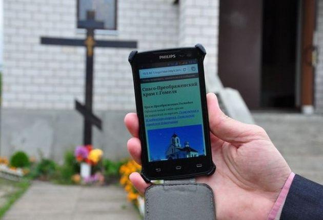 В православных церквях Москвы появится бесплатный Wi-Fi