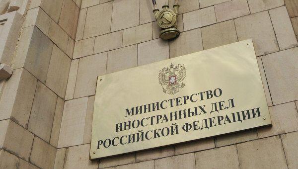 """Российский МИД посоветовал американским коллегам отказаться от политики """"двойных стандартов"""""""