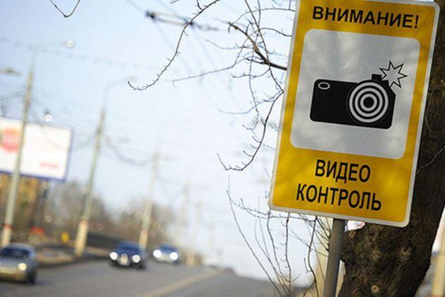 Съёмка нарушений на дорогах может стать обязательной