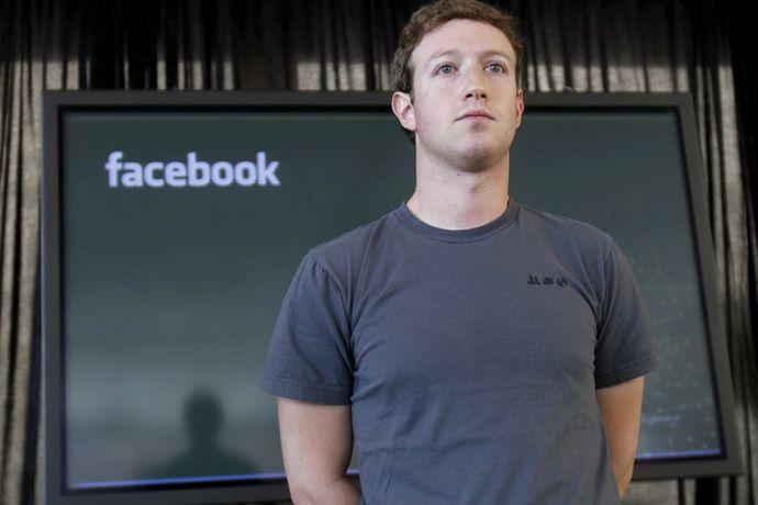 Цукерберг за два часа заработал $4,3 млрд