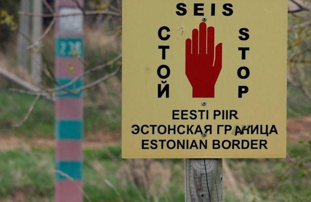 Эстония выделит 70 миллионов евро на укрепление границы с Россией