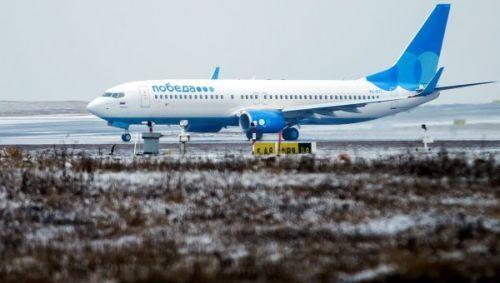 """Boeing авиакомпании """"Победа"""" не смог вылететь в Москву из Нальчика"""