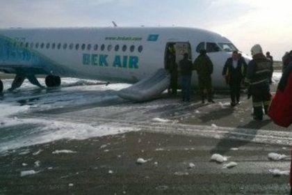 Самолёт с пассажирами сел в Астане без передней стойки шасси