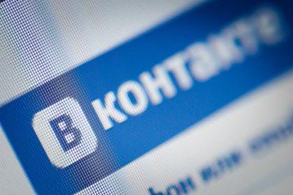 """В мобильной версии соцсети """"ВКонтакте"""" появилась """"умная лента новостей"""""""