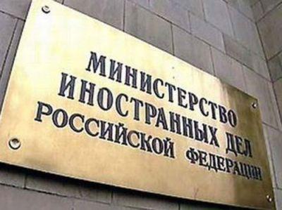 МИД РФ: Россия не ведёт кампании по травле турецкого бизнеса